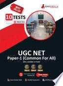 UGC NET Paper-1 (Common For All) 2021 Vol-1 | 10 Full-length Mock Tests