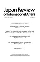 Japan Review of International Affairs