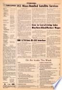 1975年2月26日