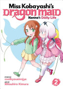 Miss Kobayashi S Dragon Maid Kanna S Daily Life