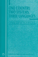 One Country, Two Systems, Three Languages