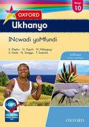Books - Oxford Ukhanyo Grade 10 Learners Book (IsiXhosa) Oxford Ukhanyo Ibanga 10 Incwadi Yomfundi | ISBN 9780195995008