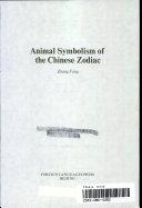 Animal Symbolism of the Chinese Zodiac