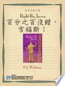 Right Ho Jeeves Pdf 3 [Pdf/ePub] eBook