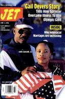 3 июн 1996
