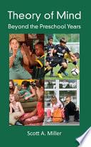 Theory of Mind Book PDF
