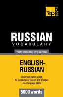 Russian Vocabulary for English Speakers   5000 Words