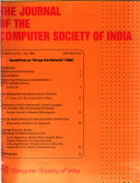 The Journal of the Computer Society of India
