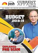 Current Affairs March 2018 ebook Book