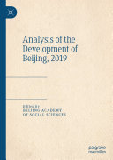 Analysis of the Development of Beijing  2019