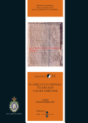 In Africa et in Hispania ebook