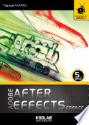 AFTER EFFECTS CS6 & CC