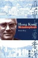 Hong Kong Metamorphosis