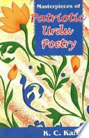 Masterpieces of Patriotic Urdu Poetry