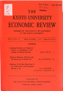 Kyoto University Economic Review  Memoirs of the Department of Economics in the Imperial University of Kyoto Book