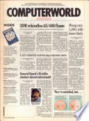 1989年9月11日