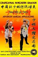 Shaolin Qi Chui   Advanced Martial Applications