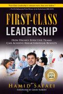 First-Class Leadership