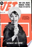 12 aug 1965