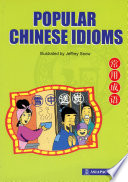 Popular Chinese Idioms 2007 Edition Epub