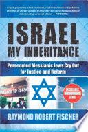 Israel My Inheritance