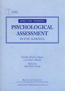 Buros Desk Reference Book PDF