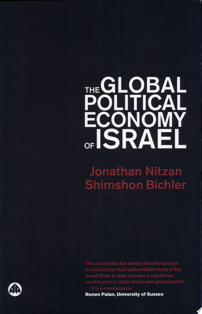The Global Political Economy of Israel banner backdrop