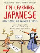 I'm Learning Japanese!
