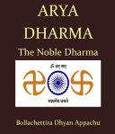 Arya Dharma Pdf/ePub eBook