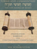 Torah and Commentary