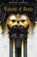 Alphabet of Masks ebook