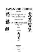 Japanese Chess  sh  gni