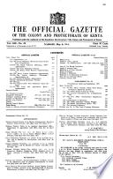 1951年5月8日