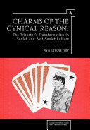 Pdf Charms of the Cynical Reason