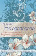 Pdf The Book of Ho'oponopono
