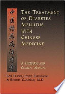 The Treatment Of Diabetes Mellitus With Chinese Medicine Book PDF