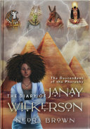 The Diary of Janay Wilkerson