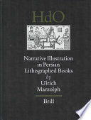 Narrative Illustration in Persian Lithographed Books