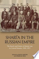 Sharie A In The Russian Empire