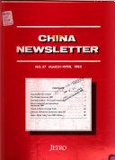 China Newsletter