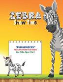 Zebra Show Time