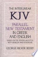 The Interlinear Kjv