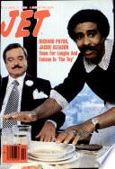 10 янв 1983