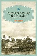 The Sound of Hilo Rain