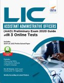 LIC Assistant Administrative Officers  AAO  Preliminary Exam 2020 Guide with 3 Online Tests
