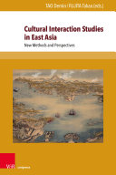 Cultural Interaction Studies in East Asia