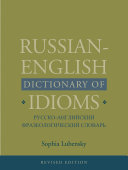 Russian English Dictionary of Idioms  Revised Edition