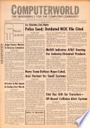 1975年12月24日