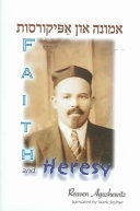 Faith and Heresy