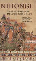Nihongi [Pdf/ePub] eBook